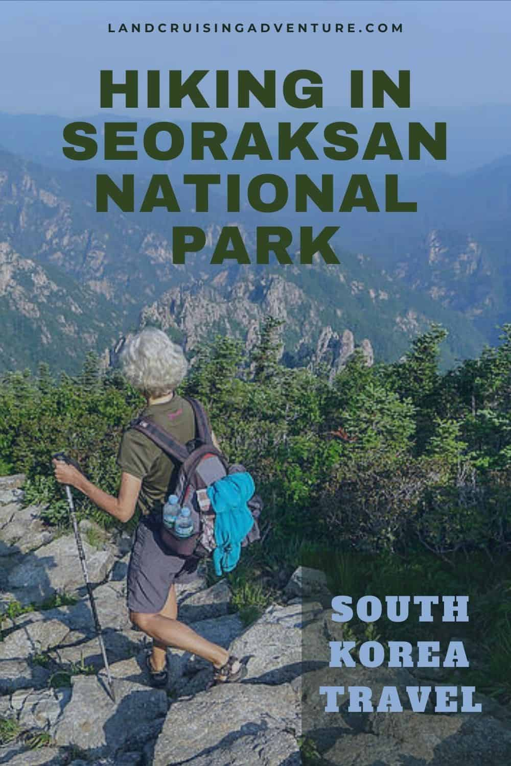 Hiking in Seoraksan National Park