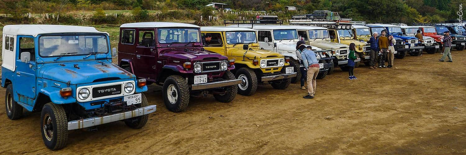 Overland vehicles and meeting in Japan