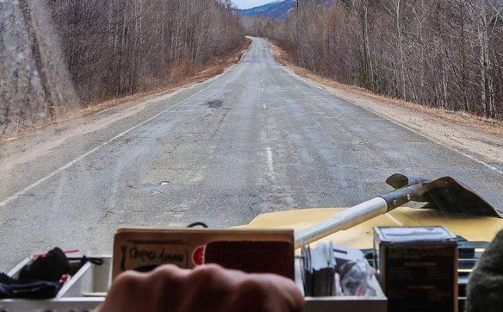 Overland trip through Siberia; watching the world through a windshield