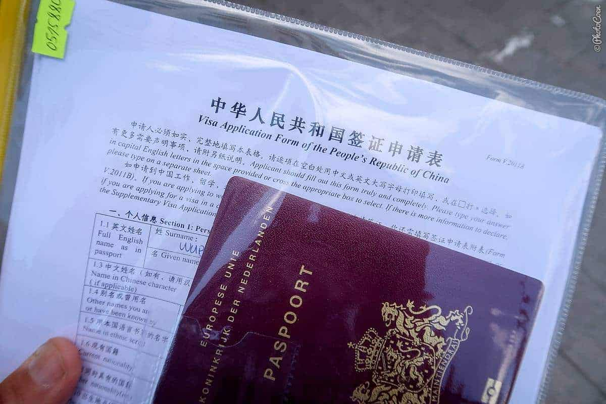 How To Get A China Visa In Mongolia Chinese Embassy In Ulaanbaatar