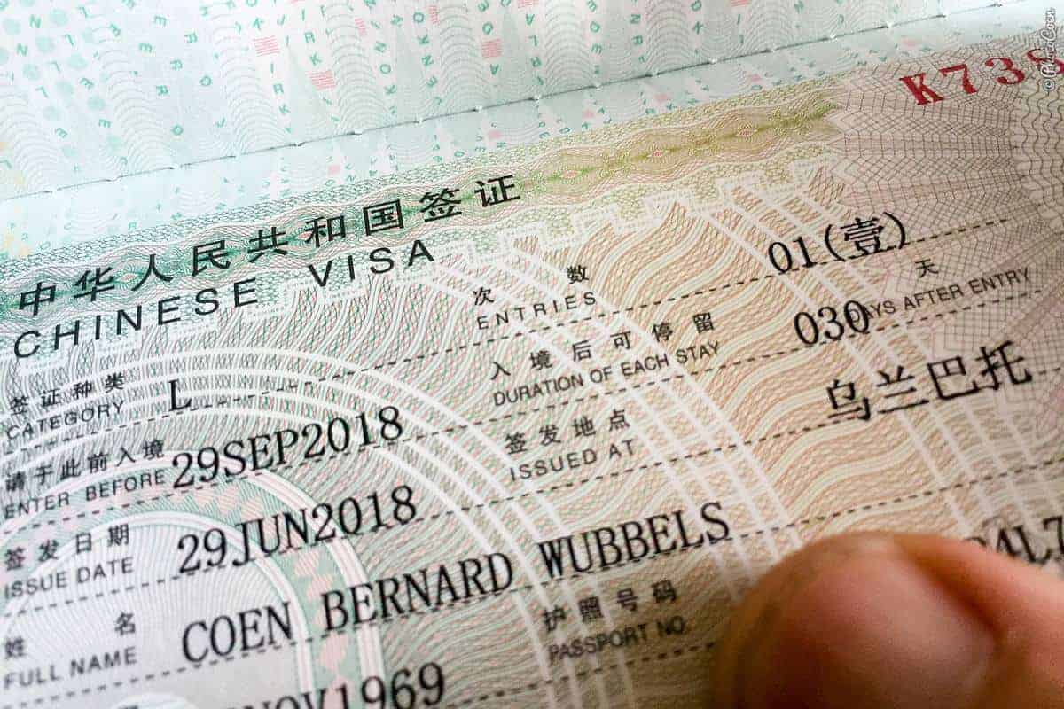 The sticker for the China Visa in our passport