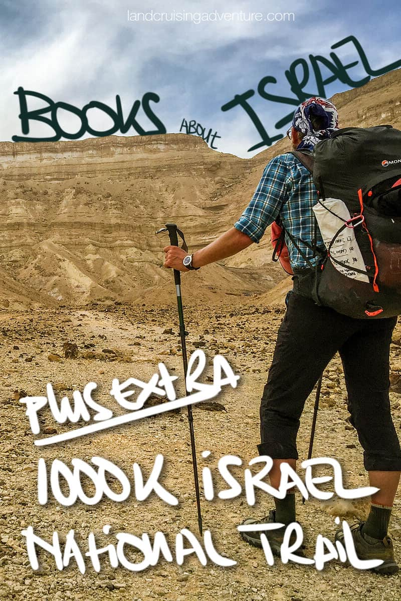 Books about Israel (©Coen Wubbels)